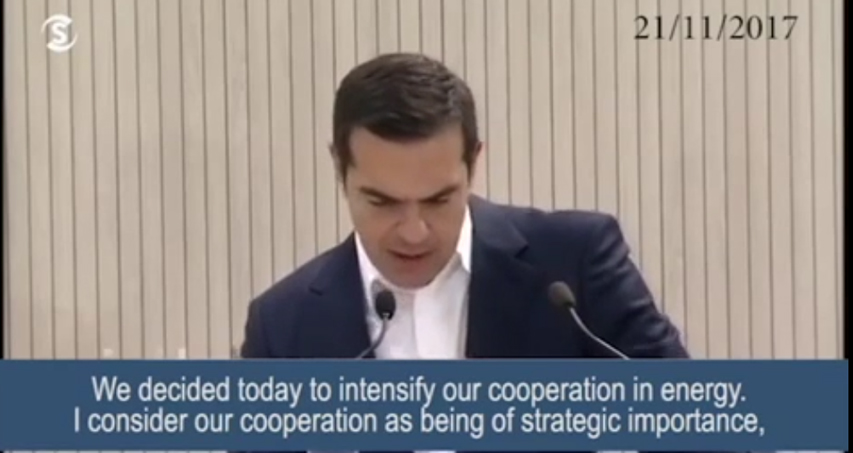Leaders Al Sisi Anastasiades Tsipras Trilateral Summit 21 November 2017